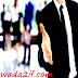 وظائف |   انابيك:توظيف موظف تأمين