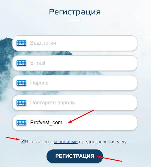 Регистрация в Wristfix 2
