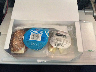 flight meal breakfast all nippon airways