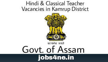 hindi-classical-teacher-vacancies-in-kamrup