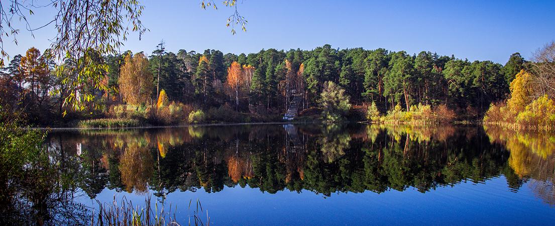 Кротовское озеро, г. Кунгур