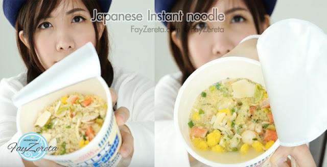 Japanese Instant Noodles บะหมี่กึ่งสำเร็จรูปญี่ปุ่น-14