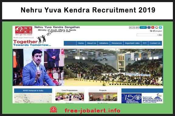 Nehru Yuva Kendra Recruitment 2019: Nehru Yuva Kendra Sangathan (NYKS Recruitment 2019) 225 Youth Coordinator, Account Clerk and application for MTS