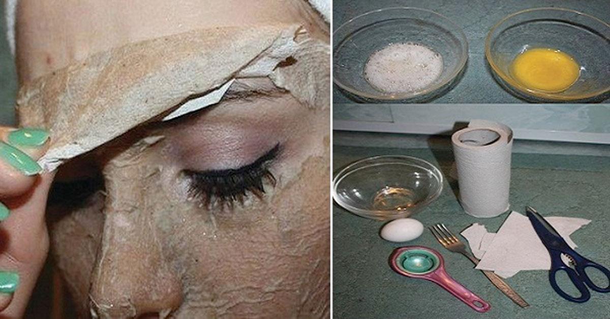 Si ayuda la máscara black mask