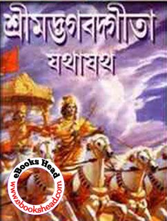 Sri krishna leelalu telugu book