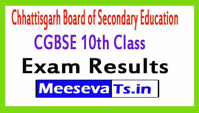 Chhattisgarh Board of Secondary Education (CGBSE) 10th Class