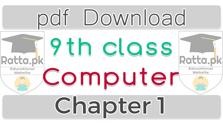 9th Computer Chapter 1 Introduction to Computers Notes pdf