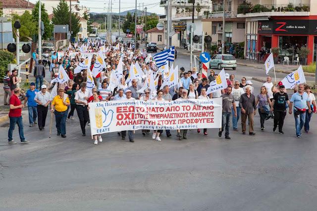 Ιδιαίτερες στιγμές στην 33η Πορεία Ειρήνης - Κλήρωση λαχνού ΕΕΔΥΕ