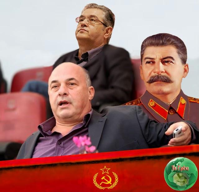 Το 'χει πει κι ο Στάλιν: «Καλύτερα ο Μπέος, παρά ο Συριζαίος»