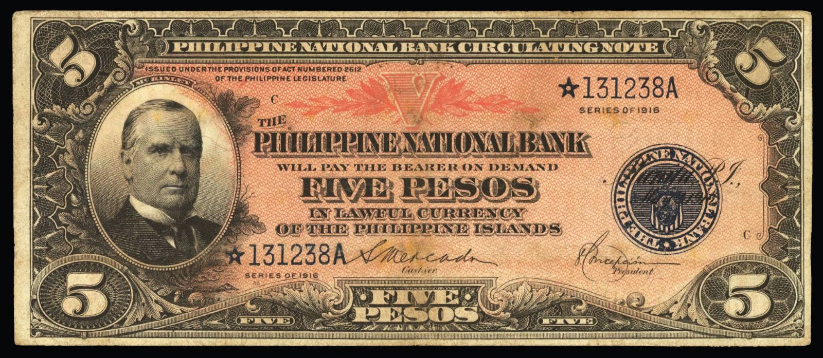 Philippines banknotes Five Pesos Note 1916 President William McKinley