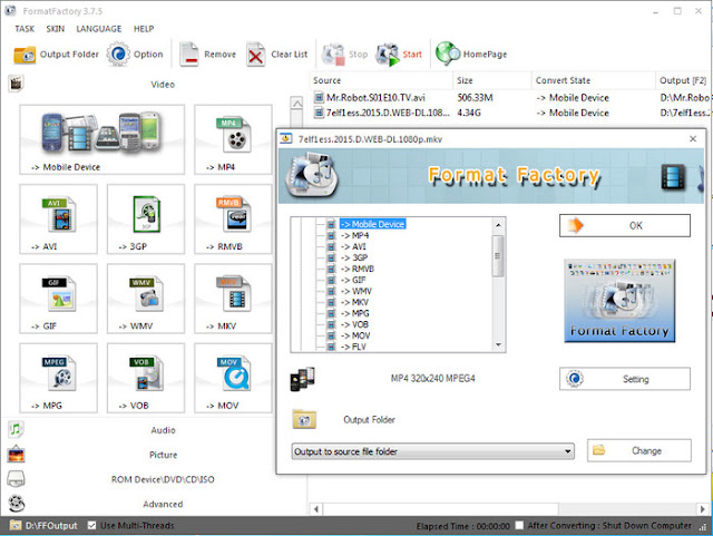 تحميل برنامج فورمات فاكتوري Download Format Factory 2017