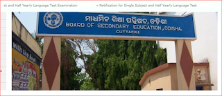 BseOdisha 10th Board Result 2018 Direct Active link here