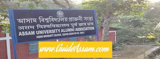 all Assam University website List