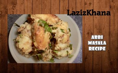 अरवी मसाला बनाने की विधि - Arbi Masala Hindi Recipe