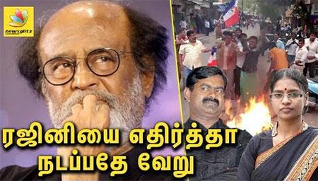 Rajinikanth Fans warns Seeman and Veeralakshmi