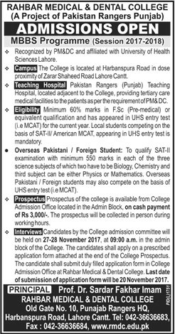Admissions Open in Rahbar Medical and Dental College - Lahore