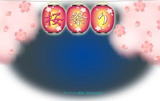 桜祭りの提灯のイラスト