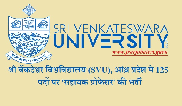 Sri Venkateswara University, SVU, Andhra Pradesh, Ph.D, Assistant Professor, Post Graduation, University, University Recruitment, Latest Jobs, sv university logo