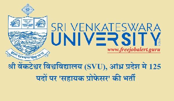 S V University Answer Key Download