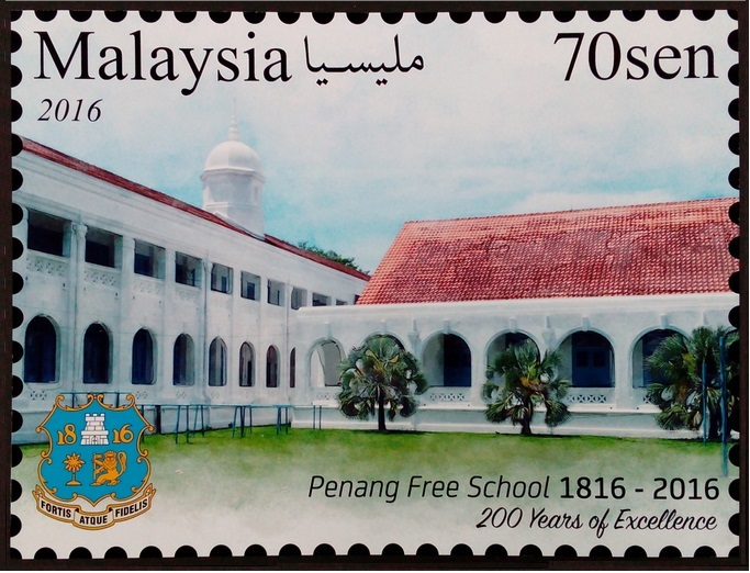 Anything Goes Penang Free School On Commemorative Stamps