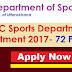 UKSSSC Sports Department Recruitment 2017- 72 Posts
