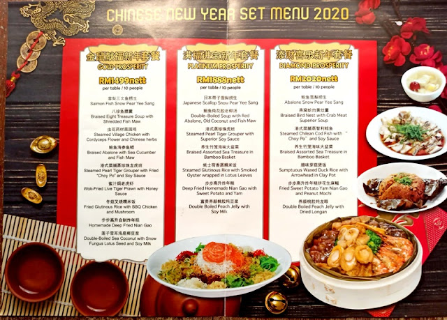 CHINESE NEW YEAR SET MENU 2020 @  PULLMAN KUALA LUMPUR BANGSAR - ORIENTAL CHINESE CUISINE