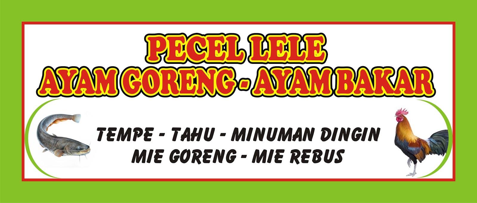Download Spanduk Pecel Lele.cdr - KARYAKU