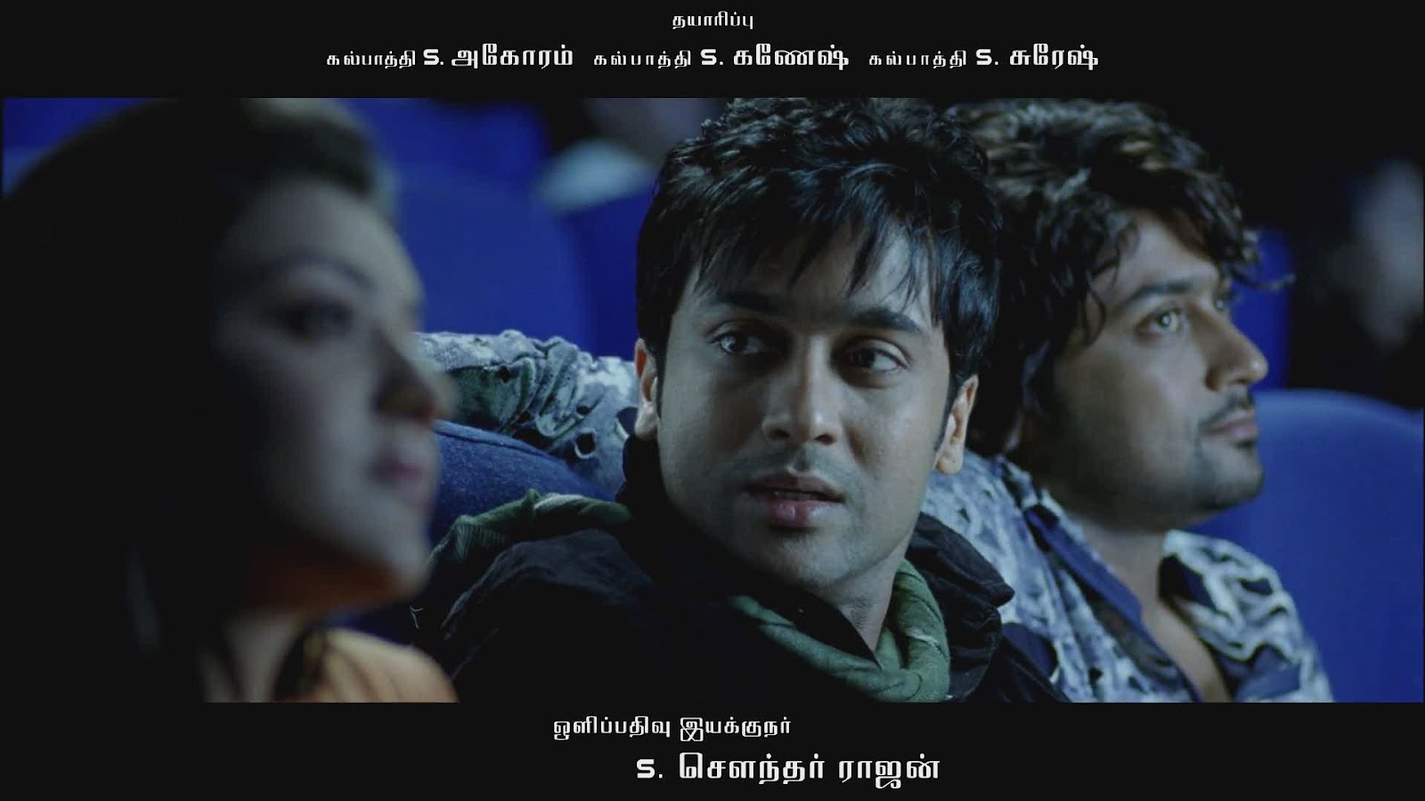 SURYA - All About Sury...