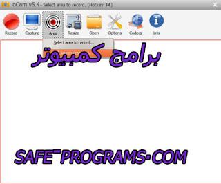 download ocam for windows 7