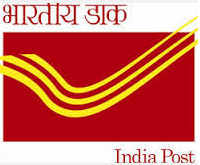 India Post jobs,latest govt jobs,govt jobs,latest jobs,jobs,andhra pradesh govt jobs,Postman jobs,Mail Guard jobs