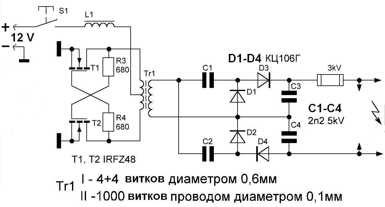 Инвертер для электрошокера на UC3845 - Схемы электрошокеров - Статьи к 3