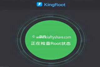 Kingroot chinese version