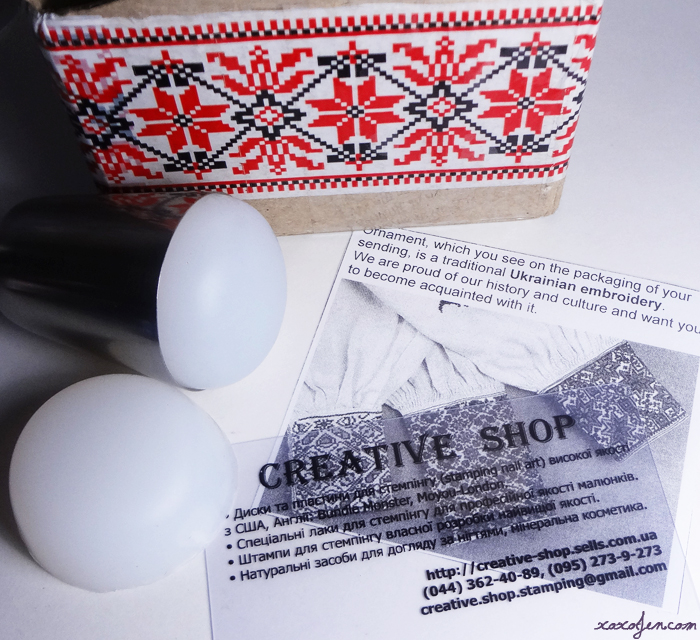 xoxoJen's photo of Creative Shop Stamper Set