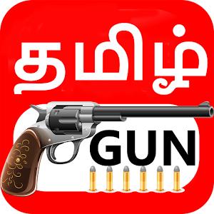 Tamil Gun