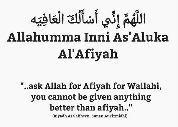 doa 'afiyah