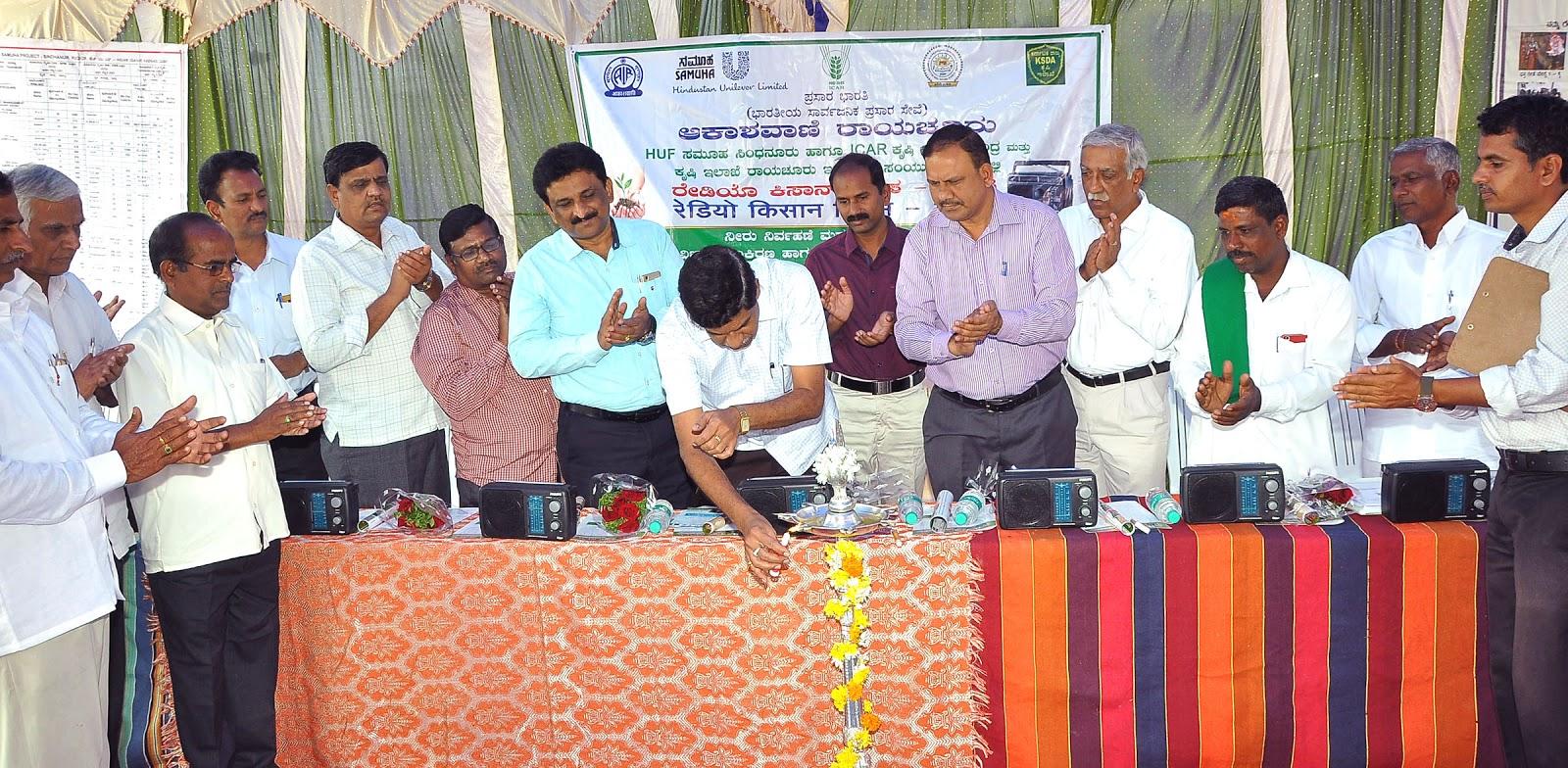 Prasar Bharati Parivar: AIR, Raichur conduct Radio Kissan Diwas 2018