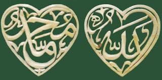 Kaligrafi Allah dan Muhammad