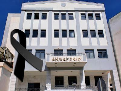Σύλλογος Εργαζομένων ΟΤΑ Θεσπρωτίας: Συλλυπητήρια για τον θάνατο συναδέλφου στην καθαριότητα του Δήμου Ηγουμενίτσας