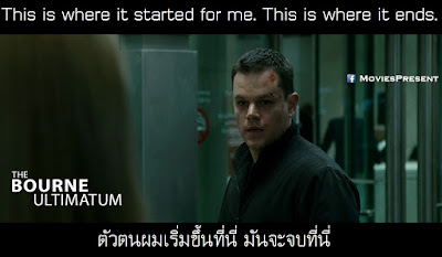 The Bourne Ultimatum Quotes