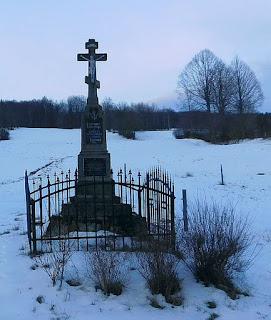 Krzyż poświęcony ofiarom obozu w Thalerhofie.
