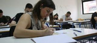 Μαθήτρια ξεσπά για τα θέματα των Μαθηματικών