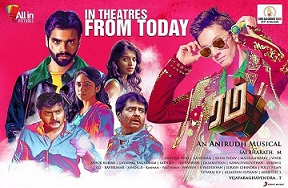 Announcement: Watch Rum (2017) DVDScr Tamil Full Movie Watch Online Free Download