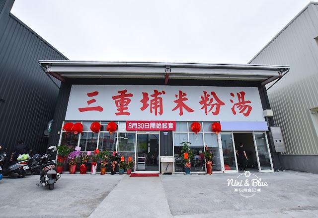 43649377724 73a097ecf2 b - 2018年8月台中新店資訊彙整,53間台中餐廳