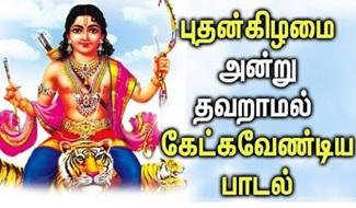 Ayyappan Tamil Padalgal | Best Ayyappan Tamil Devotional Songs
