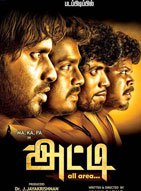 Watch Atti (2016) DVDScr Tamil Full Movie Watch Online Free Download