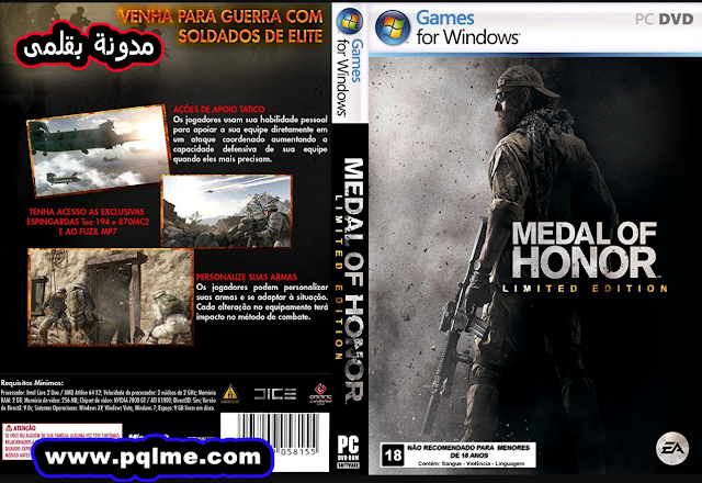 تنزيل لعبة ميدل اوف هونر Medal Of Honor 2010 برابط واحد مباشر