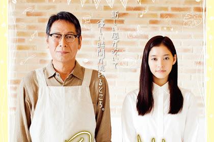 Sinopsis Kaze no Tayori / 風のたより (2016) - Japanese Movie