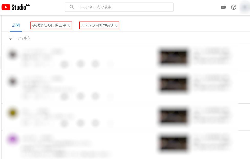 YouTubeコメント欄のアンチの対応について3000文字で説明するからその活動を辞めないで