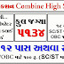 Staff Selection Commission (SSC) Recruitment For various 5134 Posts-2016
