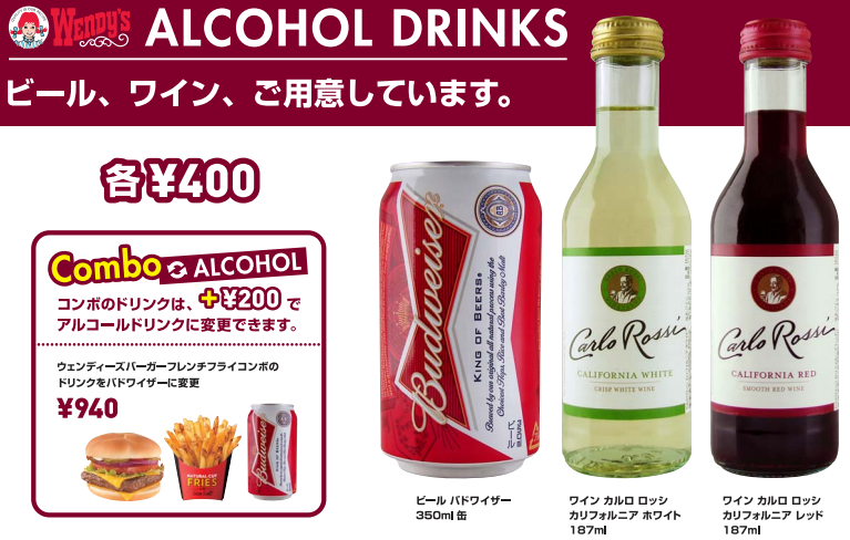 Food Science Japan Wendy S Wine Beer Combos